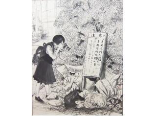 18京墨鈴川