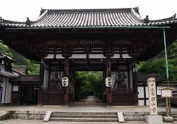 石山寺明王院